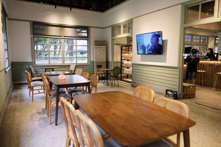 20200812114331 46 - 翡翠精品莊園咖啡大里杙棧門市,在大里軟體園區的菸葉實驗辦公廳舍飄咖啡香