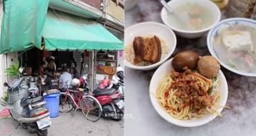 台中西區│自治街無名麵店-巷弄在地老店,古早味中式小吃,近美術館和英才路郵局