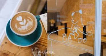 台中南區│合作咖啡-咖啡烘焙工作室有實體店面囉,可以來喝咖啡吃甜點買豆子