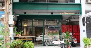 台中西區│仁將caffe terry-單車主題咖啡館,還有店狗仁將