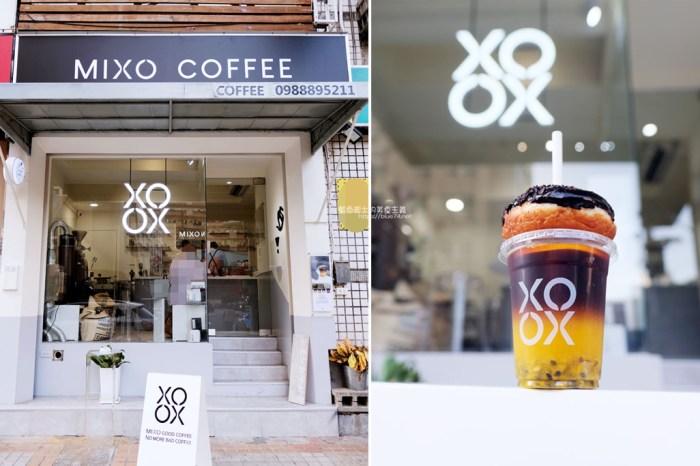 台中北區│米索咖啡-韓系風格外帶咖啡吧,中友百貨旁