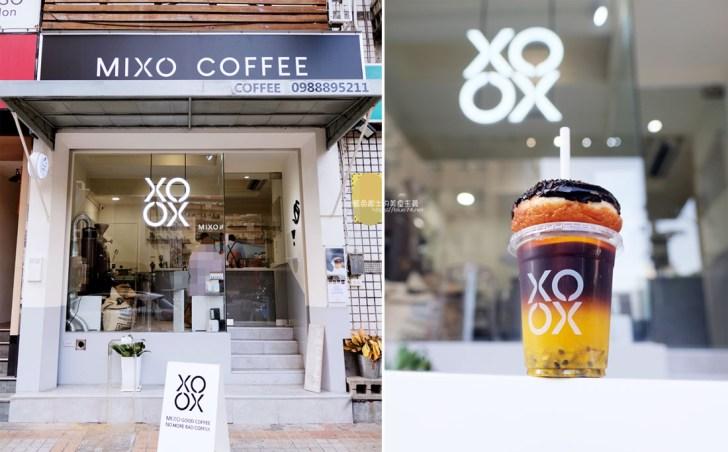 20201008155624 2 - 米索咖啡 韓系風格外帶咖啡吧,中友百貨旁