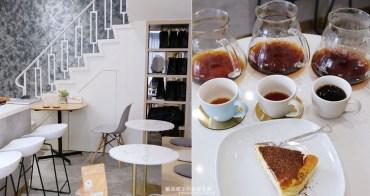 台中東勢│號食咖啡-東勢自家烘焙咖啡館,從種植到挑選到南投國姓咖啡評鑑雙料
