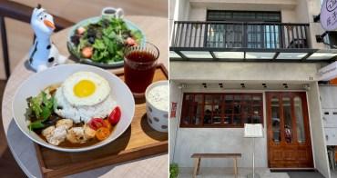 彰化和美│屋子咖啡home kapi-和美小鎮上,咖啡輕食美食質感推薦