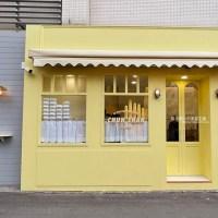 台中北區│春山Dessert-超好拍韓系咖啡館結合韓式證件照,在一中商圈人氣登場