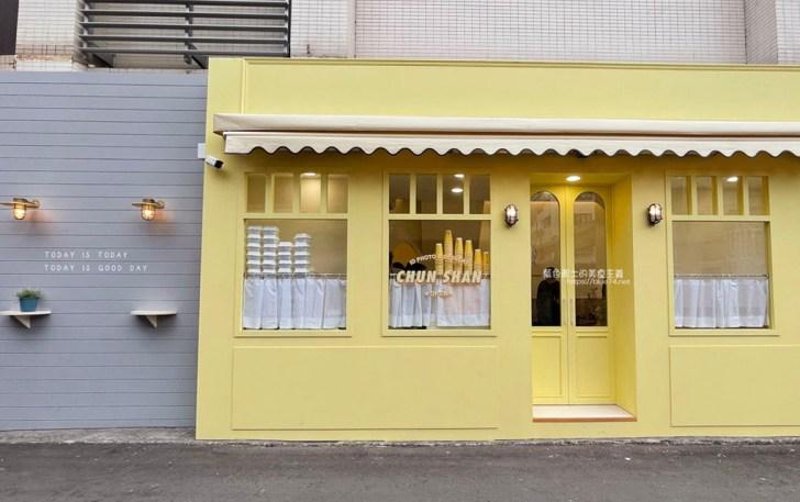 20210110100828 57 - 春山Dessert│超好拍韓系咖啡館結合韓式證件照,一中商圈美食推薦