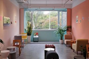 台中西區│VISTOSO-美術館周邊美食推薦,結合Riso museum孔版印刷工作坊的一二樓繽紛空間