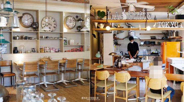 20210126015816 67 - Pasta LAbbito 南法鄉村風格擺設,加上復古外國古董打造植感新空間