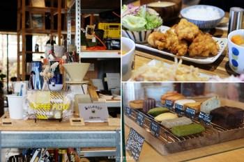 彰化員林│丰富食堂-日式定食料理,結合咖啡、甜點和生活雜貨,員林推薦美食