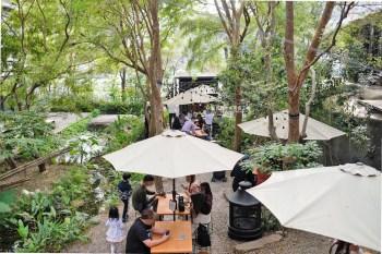 新竹竹北│厚食聚落-都市中的森林,結合咖啡廳、豆花舖、洞穴酒吧等