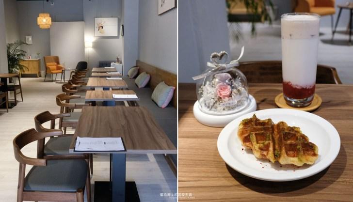20210331211206 28 - 查壹茶|中科商圈咖啡館,在舒適空間裡享用可頌鬆餅