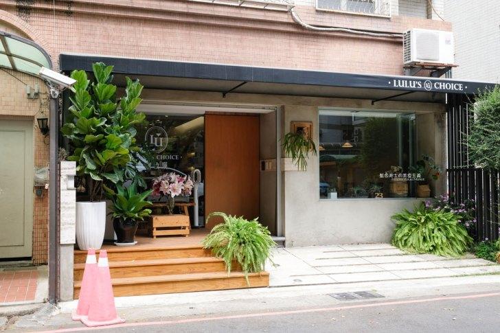 20210410230249 99 - LULU's Choice 坐擁東興公園綠意,手沖、義式咖啡和鬆餅