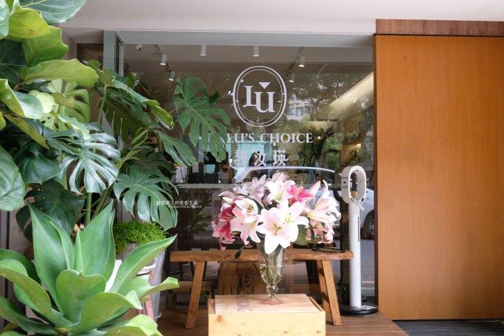 20210410230252 18 - LULU's Choice 坐擁東興公園綠意,手沖、義式咖啡和鬆餅
