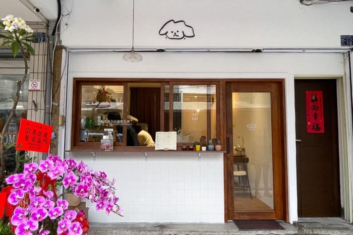 台中西區│chewy嚼一半-純手工粉圓和小米QQ甜甜圈,寵物友善餐廳