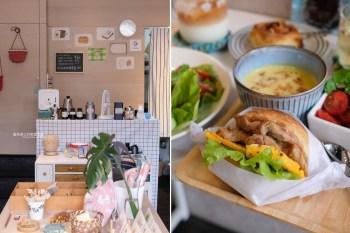 台中南區│蓋小姐的編織與刺繡-一個喜歡編織的工作室,也有湯跟三明治