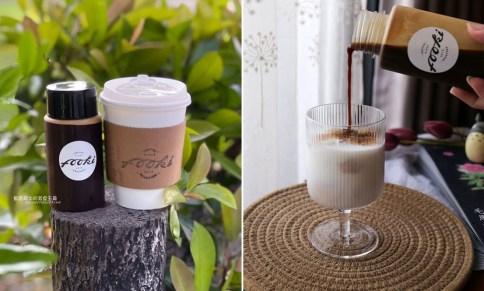 20210705233431 26 - HAUSINC CAFE|科博館周邊推薦咖啡館,這裡也有好吃的肉桂卷