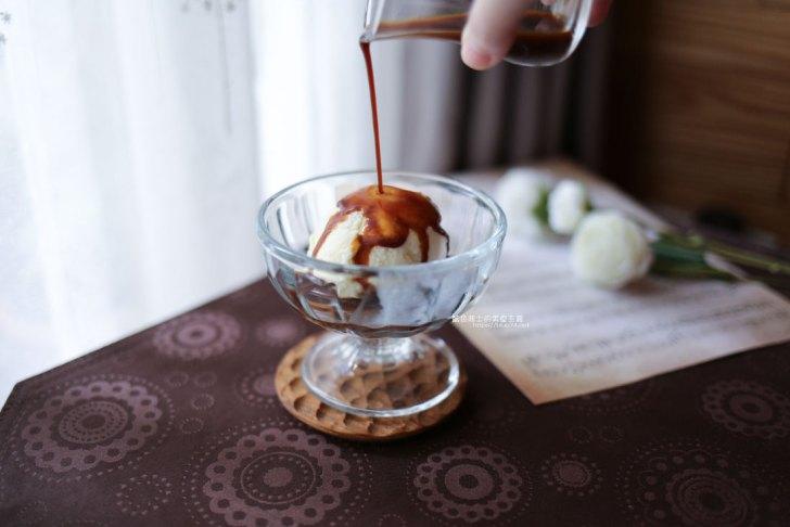 20210706115551 65 - Fooki Coffee Roasters|自家烘培豆、耳掛包、濃縮咖啡液販售中