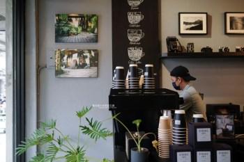台中西屯│Stockie Cafe-從街頭咖啡車開始到精誠商圈目標的實踐