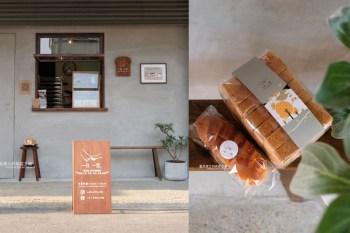 台中西區│一日一步麵包工作室-柳川周邊烘焙美食推薦,一點一滴累積成美味手作麵包
