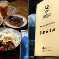 台中北屯│金香JIN PANG-餐點好下飯,近台中捷運文心中清站和北平商圈