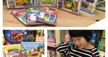 『現貨團』陪伴孩子渡過這農曆年-GALT桌遊、拼圖、滾球樂&神奇水畫筆全系列