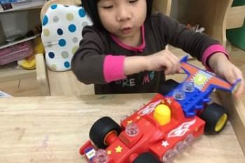 『新品團』孩子的組裝從小培養起-天才工程師新舊品大團購