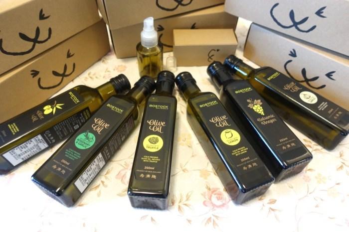 用上癮的好油-壽滿趣系列油品+蜂蜜&水果條及新品系列(第n團補貨團)