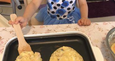 親子廚房必備-好玩好多功的日式多功能烹飪電烤盤