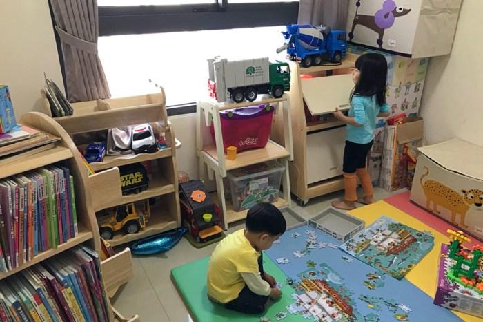『育兒居家』三年來的愛用品牌,打造孩子的居家閱讀、遊玩圈-MesaSilla新品亮相