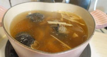 『廚房』冬天暖身的好幫手-蒜香香菇烏骨雞湯