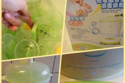 『叡物』奶瓶餐具消毒好幫手-nacnac微電腦智慧蒸氣消毒烘乾鍋