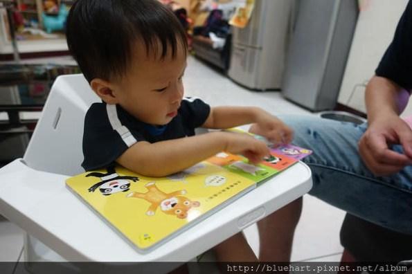 『1Y6M』小娃兒貼紙書的起點,邊貼也要邊有主題故事-賴馬的野餐貼紙遊戲書