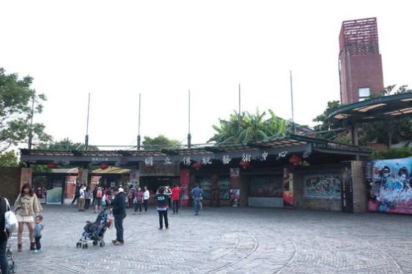 ♬『宜蘭』BBM聚會之國立傳統藝術中心超有趣♬