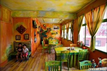 【台南田園無菜單料理】優雅農夫藝文農場/田園野宴/無菜單料理/親子餐廳~餐廳就是美術館