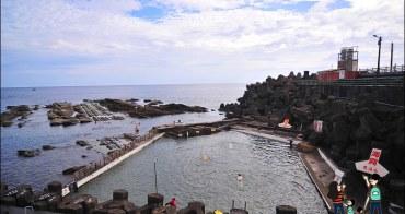 【基隆玩水景點】外木山海興海水游泳池~天然海水池/無料入場/免費停車