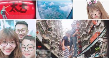 八月香港照片搶先看 | Snow APP私房密技大公開,手機就能拍出專業/IG打卡照片
