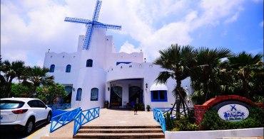 桃園景觀餐廳 | 龍潭藍舍花園~在地中海希臘藍白建築享用道地中式料理、黃金窯烤雞
