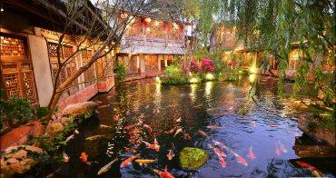 嘉義景觀餐廳 | 竹居茶樓 把中國江南庭院整個搬進餐廳裡,家庭朋友聚餐都很合適
