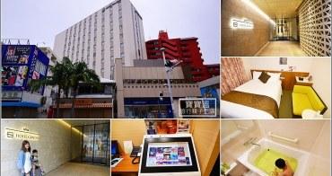 沖繩國際通新飯店 | 那霸格拉斯麗飯店(Hotel Gracery Naha)~位在國際通起點、近縣廳前輕軌站、平價高CP值