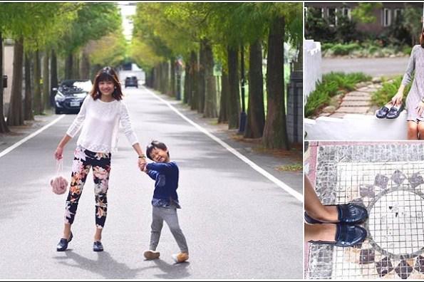 桃園親子一日遊 | 穿上台灣製A.MOUR手工氣墊鞋出遊去,小牛皮+乳膠氣墊輕鬆跑跳一整天