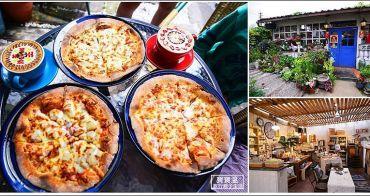 桃園景觀餐廳 | 木盒子窯烤披薩.薄皮柴燒的好滋味,座落於花園之中的夢幻餐廳