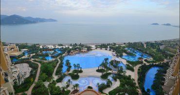 珠海長隆海洋王國親子遊 | 入住長隆橫琴灣酒店.恆溫室內水世界,一年四季都能玩