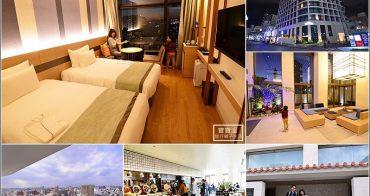 沖繩國際通新飯店 | JR九州飯店Blossom那霸( JR Kyushu Hotel Blossom Naha),新飯店住起來才舒服,近美榮橋輕軌站5分鐘