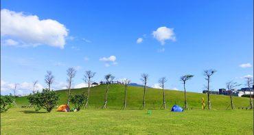 新北市親子野餐景點 | 八里十三行文化公園-米飛兔園區,最可愛的野餐公園非他莫屬