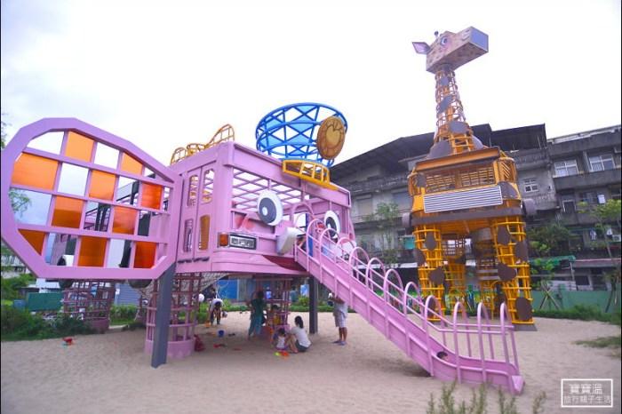 宜蘭幾米親子景點 | 幸福轉運站 舊巴士變身粉紅大象溜滑梯、巨大版長頸鹿、免費無料沙坑