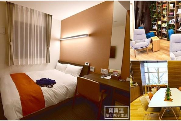 日本福岡新飯店   WING國際飯店博多新幹線口、9歲以下不加床可免費入住的高CP值博多市區溫泉飯店 Hotel Wing International Hakata Shinkansenguchi