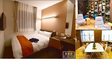 日本福岡新飯店 | WING國際飯店博多新幹線口、9歲以下不加床可免費入住的高CP值博多市區溫泉飯店 Hotel Wing International Hakata Shinkansenguchi