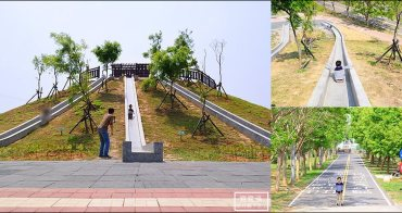 台中最新長溜滑梯來了 | 大雅中科公園磨石子溜滑梯,挑戰最快滑速,也是野餐騎自行車好去處(潭雅神綠園道)