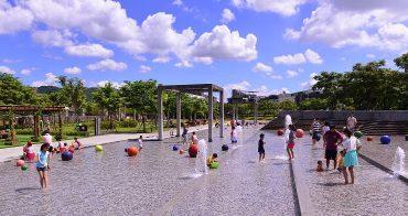 新北市鶯歌親子景點 | 陶瓷博物館水廣場~五星級的戲水玩沙池 2019開放時間公布