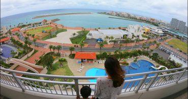 沖繩美國村海景飯店 | 北谷希爾頓度假飯店,戶外雙泳池、無料滑水道、親子飯店(行政樓層分享)